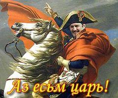 Николай 03й