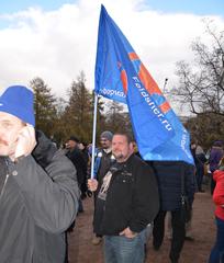 Пикачу с нашим флагом