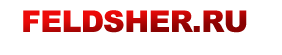 Форум Feldsher.RU